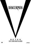 SE7EN / SE7EN LIVE TOUR 2017 IN JAPAN-Dangerman-〈初回生産限定盤B・2枚組〉 [DVD]