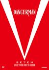 SE7EN / SE7EN LIVE TOUR 2017 IN JAPAN-Dangerman-