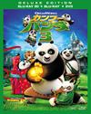 カンフー・パンダ3 3D・2Dブルーレイ&DVD〈初回生産限定・3枚組〉 [Blu-ray]