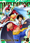 ONE PIECE ワンピース〜18thシーズン ゾウ編 piece.8 [DVD]