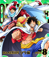 ONE PIECE ワンピース〜18thシーズン ゾウ編 piece.8 [Blu-ray]