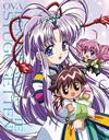 OVA 伝心 まもって守護月天! BD-BOX〈2枚組〉 [Blu-ray] [2017/12/06発売]