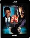 24-TWENTY FOUR- シーズン2 SEASONS ブルーレイ・ボックス〈5枚組〉 [Blu-ray]