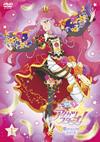 アイカツスターズ!星のツバサシリーズ 1 [DVD]