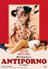 ANTIPORNO [DVD] [2017/09/02発売]