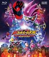 仮面ライダー×スーパー戦隊 超スーパーヒーロー大戦 コレクターズパック〈2枚組〉 [Blu-ray]
