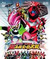 仮面ライダー×スーパー戦隊 超スーパーヒーロー大戦 ブルーレイ+DVD〈2枚組〉 [Blu-ray]