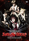 Live Musical SHOW BY ROCK!!THE FES II-Thousand XVII [DVD]