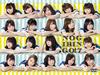 乃木坂46 / NOGIBINGO!7 DVD-BOX〈初回生産限定・4枚組〉 [DVD]