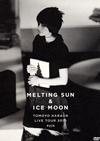 原田知世/MELTING SUN&ICE MOON TOMOYO HARADA LIVE TOUR 2010 eyja〈2枚組〉 [DVD] [2017/08/23発売]