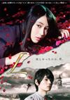 L-エル-〈3枚組〉 [DVD] [2017/08/09発売]
