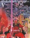 機動戦士ガンダム THE ORIGIN V('17サンライズ)