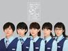 架空OL日記 DVD-BOX〈3枚組〉 [DVD]