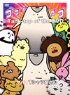 ヤバイTシャツ屋さん / Tank-top of the DVD