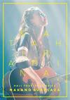 片平里菜 / ホールツアー2017@03.05中野サンプラザ [DVD]
