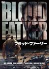 ブラッド・ファーザー('16仏) [DVD]