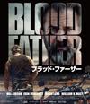 ブラッド・ファーザー('16仏) [Blu-ray]