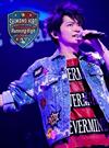 下野紘 / バースデーライヴイベント2017〜Running High〜〈2枚組〉 [DVD]