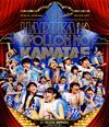 3B junior/春の全力レビュー2017 遥かなるアポロンの彼方へ Live [Blu-ray] [2017/08/30発売]