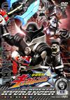宇宙戦隊キュウレンジャー VOL.5 [DVD]