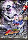 宇宙戦隊キュウレンジャー VOL.6 [DVD]
