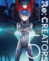 Re:CREATORS 5〈完全生産限定版〉 [Blu-ray]