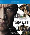 スプリット ブルーレイ+DVDセット〈2枚組〉 [Blu-ray]
