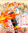 ONE PIECE ワンピース〜19thシーズン ホールケーキアイランド編 piece.2 [Blu-ray]