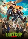 ラストコップ THE MOVIE スペシャル・エディション〈3枚組〉 [Blu-ray]