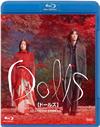 Dolls[ドールズ] [Blu-ray] [2017/09/27発売]