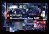 RADWIMPS/Human Bloom Tour 2017〈完全生産限定盤〉 [Blu-ray]