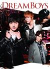 DREAM BOYS〈初回生産限定盤〉 [DVD] [2017/09/13発売]