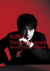ASKA / Too many people Music Video+いろいろ [DVD]