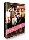 Love or Not BD-BOX〈3枚組〉 [Blu-ray]