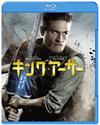 キング・アーサー ブルーレイ&DVDセット〈初回仕様・2枚組〉 [Blu-ray]