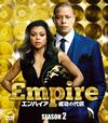 Empire エンパイア 成功の代償 シーズン2 SEASONSコンパクト・ボックス〈9枚組〉 [DVD] [2017/11/03発売]