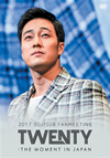 ソ・ジソブ / 2017 SOJISUB FANMEETING〜TWENTY:THE MOMENT IN JAPAN〜〈4枚組〉 [DVD]