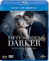 フィフティ・シェイズ・ダーカー コンプリート・バージョン ブルーレイ+DVD+ボーナスDVDセット〈3枚組〉 [Blu-ray]