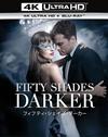フィフティ・シェイズ・ダーカー 4K ULTRA HD+Blu-rayセット〈2枚組〉 [Ultra HD Blu-ray]
