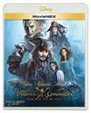 パイレーツ・オブ・カリビアン/最後の海賊 MovieNEX〈2枚組〉 [Blu-ray]