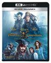パイレーツ・オブ・カリビアン/最後の海賊 4K UHD MovieNEX〈3枚組〉 [Ultra HD Blu-ray]