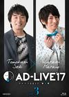 AD-LIVE 2017 第3巻(関智一×羽多野渉)〈2枚組〉 [Blu-ray]