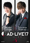 AD-LIVE 2017 第4巻(豊永利行×森久保祥太郎)〈2枚組〉 [Blu-ray]