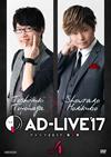 AD-LIVE 2017 第4巻(豊永利行×森久保祥太郎)〈2枚組〉 [DVD]
