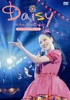 松田聖子/Seiko Matsuda Concert Tour 2017 Daisy [DVD]