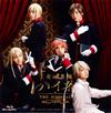 王室教師ハイネ-THE MUSICAL-〈2枚組〉 [Blu-ray] [2018/01/26発売]