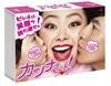 カンナさーん! DVD-BOX〈6枚組〉 [DVD]