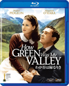 わが谷は緑なりき('41米) [Blu-ray]