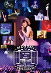 林原めぐみ/1st LIVE-あなたに会いに来て-〈2枚組〉 [DVD] [2017/12/13発売]