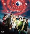 HEROES REBORN/ヒーローズ・リボーン バリューパック〈4枚組〉 [DVD]